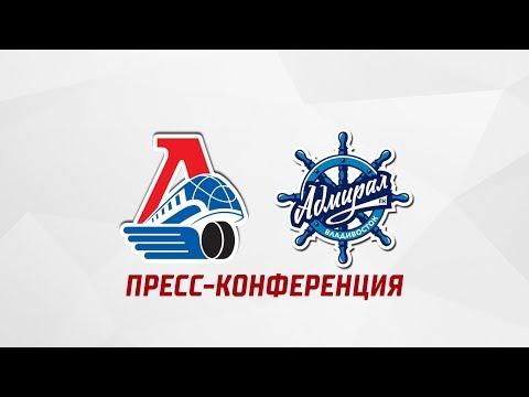 «Локомотив» - «Адмирал»: пресс-конференция