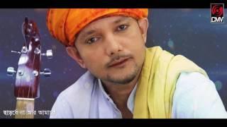 Moner Vitor Osthirota by Rumi | Musafir Album | Bangla New Song 2016