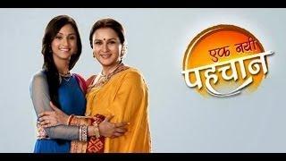 ek nayi pehchan 6 june 2014 Full Episode part 1
