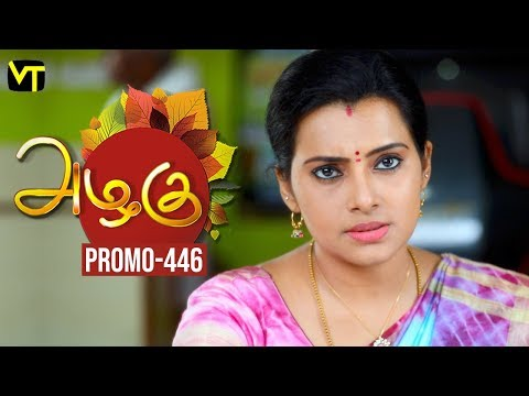 Azhagu Promo 09-05-2019 Sun Tv Serial  Online
