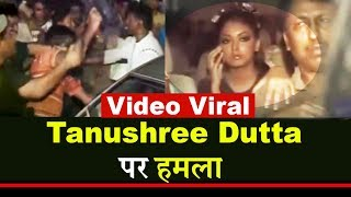 Attack On Tanushree Dutta Video Viral | Controversy With Nana Patekar
