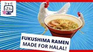 HALAL Restaurant in Fukushima