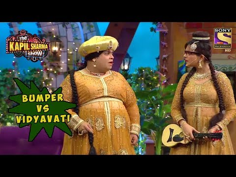 Bumper vs Vidyavati - The Kapil Sharma Show thumbnail
