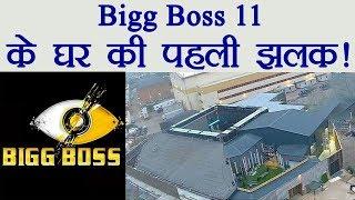 download lagu Bigg Boss 11 House First Look Out   gratis