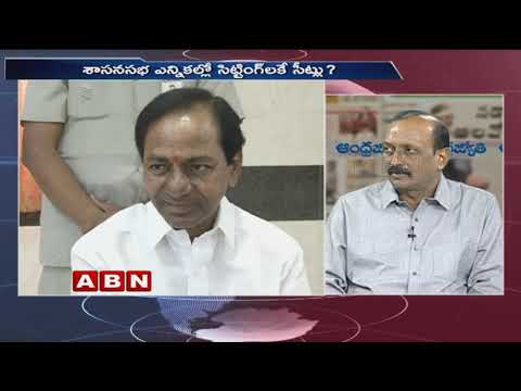Discussion | CM KCR may Contest as MP from Nalgonda | Public Point | ABN Telugu