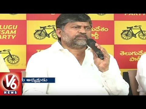 TTDP Leaders Protest at Hyderabad Collectorate Over Arrest Warrant to CM Chandrababu | V6 News