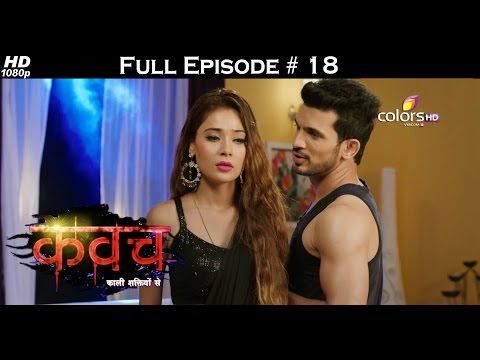 Kawach - 13th August 2016 - कवच - Full Episode HD thumbnail