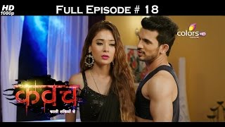 Kawach - 13th August 2016 - कवच - Full Episode HD