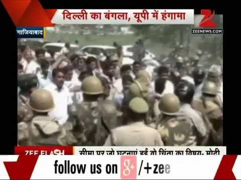 RLD supporters clash with Police over Ajit Singhs eviction