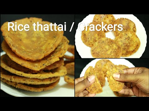 Rice thattai - Rice crackers - Snacks recipe - Diwali snacks recipe - Diwali snack recipes - Snacks