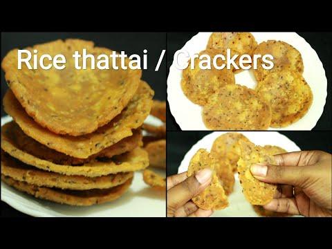 Rice thattai - Rice crackers - Snacks recipe - Diwali snacks recipe - Diwali snack recipes - Snacks