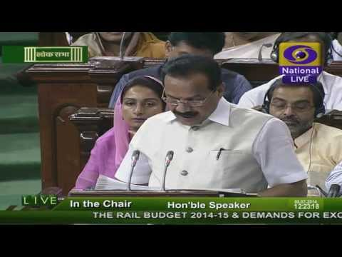 Interim Railway Budget 2015 - LIVE from Parliament