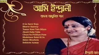 Indrani sen Superhit Songs   Ami Indrani   Bengali Modern Songs   Audio Jukebox