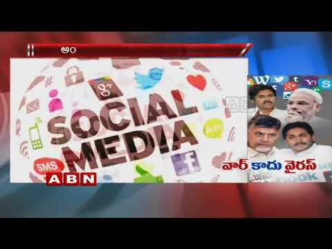 Political Parties Campaign on Social Media | Special Focus