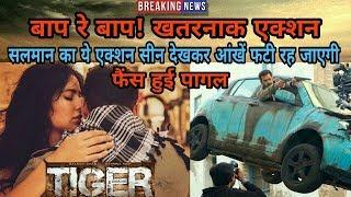 download lagu Tiger Zinda Hai में Salman Khan का खतरनाक स्टटं gratis