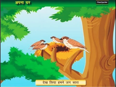Pyari Chidiya Ka Ghar | Nursery Rhyme in Hindi | Songs for Children...