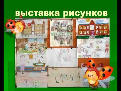 Детский Сад Росинка Пушкино - МАДОУ №18