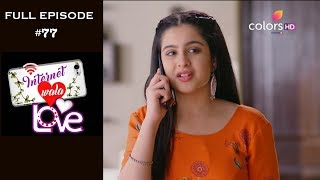 Internet Wala Love - 11th December 2018 - इंटरनेट वाला लव  - Full Episode
