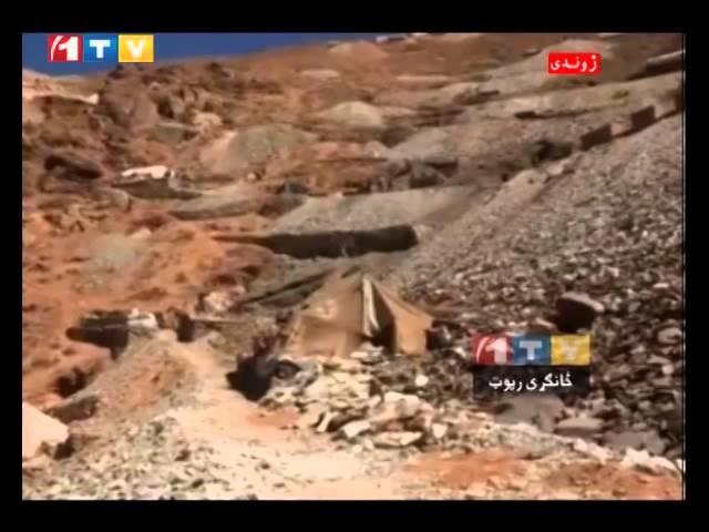1TV Afghanistan Pashto News 18.12.2014