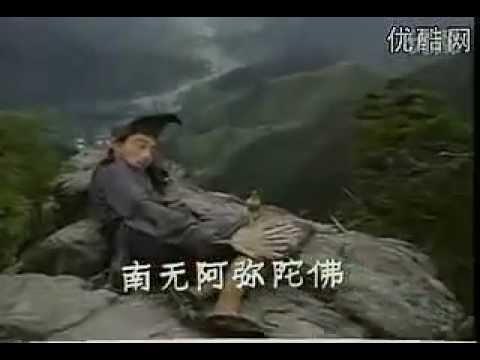 济公活佛歌曲 ci kung song