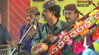 Jani Urs | Pandh Kare Wayus | New Sindhi Songs | Bahar Gold Production