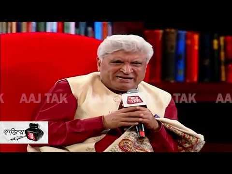 Ayodhya क्या, पूरी दुनिया में कहीं भी कोई धार्मिक स्थल न हो: Javed Akhtar | #SahityaAajTak18