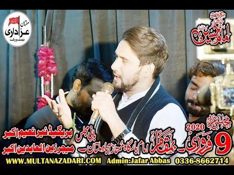 Nohakhawan Farhan Ali Waris I Majlis 9 Feb 2020 I Imam Bargah Mumtazabad Multan