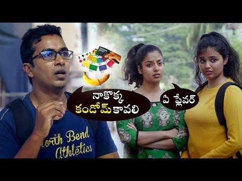 Pedavi Datani Matokatundi Teaser 2 | Latest Telugu Movie Teasers 2018 | Telugu Trending