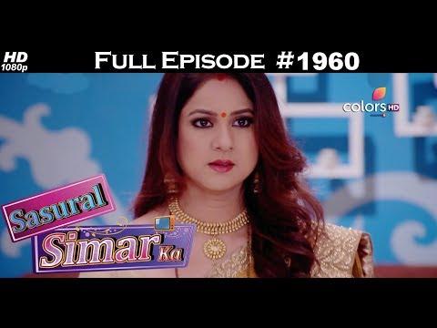 Sasural Simar Ka - 23rd October 2017 - ससुराल सिमर का - Full Episode thumbnail
