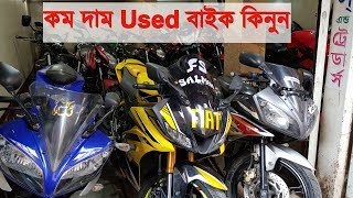 Buy used Yamaha, Bajaj, Tvs, Honda, bike at Cheap Price in BD | exchange your Old Bike, Used Bike BD