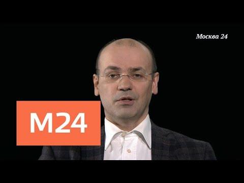В теме: новый санкционный список Вашингтона - Москва 24