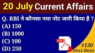 Next Dose #130 | 20 July 2018 Current Affairs | Daily Current Affairs | Current Affairs In Hindi