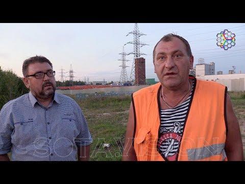 Рабы ГБУ Автодор объявили голодовку