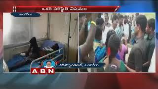 YSRCP Activists hurt while fixing flexis | Nellore