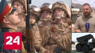 Парад Победы на базе Хмеймим в Сирии - Россия 24