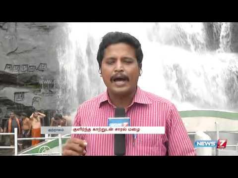 Cool season begins in Courtallam! | Tamil Nadu | News7 Tamil