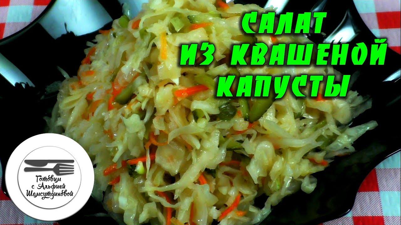 Салат из соленых огурцов рецепты простые и вкусные