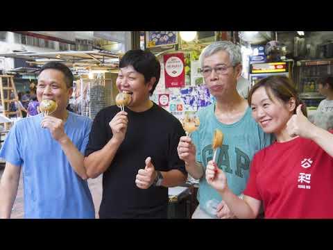 HKTB Wine & Dine Festival 2018 HighRes