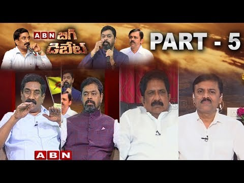 ABN MD Radha Krishna Big Debate with CM Ramesh, GVL Narasimha Rao And Sabbam Hari | Part 5
