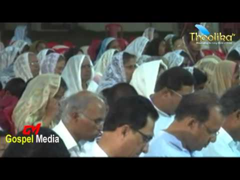 IPC   Hebron   Kumbananad   7 Day Fasting  Prayer  - 2014  - DAY- 7