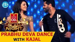 Prabhu Deva Dance with Kajal Aggarwal, Charmy, Genelia @CCL Glam Nights