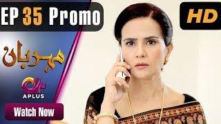 Drama | Meherbaan - Episode 35 Promo | Aplus ᴴᴰ Dramas | Affan Waheed, Nimrah Khan, Asad Malik