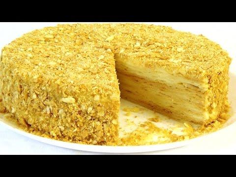 """Торт """"Наполеон"""". Популярный домашний торт. Подробный рецепт."""