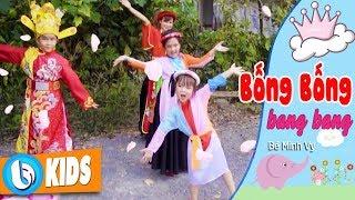 Bống Bống Bang Bang, Tấm Cám  - Bé Minh Vy | Nhạc Thiếu Nhi [MV 2018]