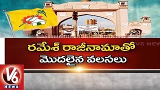 TDP Dilutes In Karimnagar, Confusion In Announcing Candidates