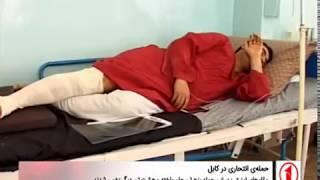 Afghanistan Dari News. 29.8.2017