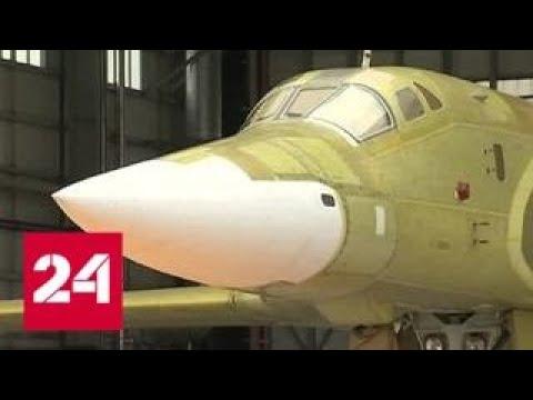 Путину показали новый стратегический ракетоносец Петр Дейнекин - Россия 24