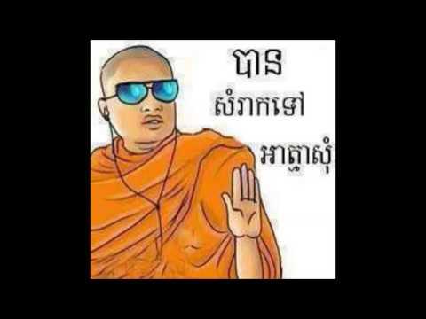 U Know What Djz Dom Loung Mi