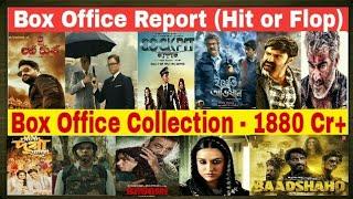 download lagu Box Office Collection Of Jai Lava Kusa,kingsman 2,cockpit,yeti Obhijaan,vivegam gratis