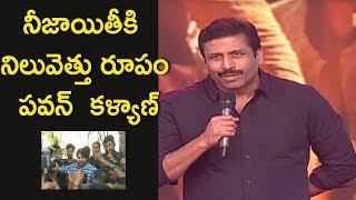 TV 9 Ravi Prakash Praises Pawan Kalyan | Ravi Prakash About Pawan Kalyan's Honesty